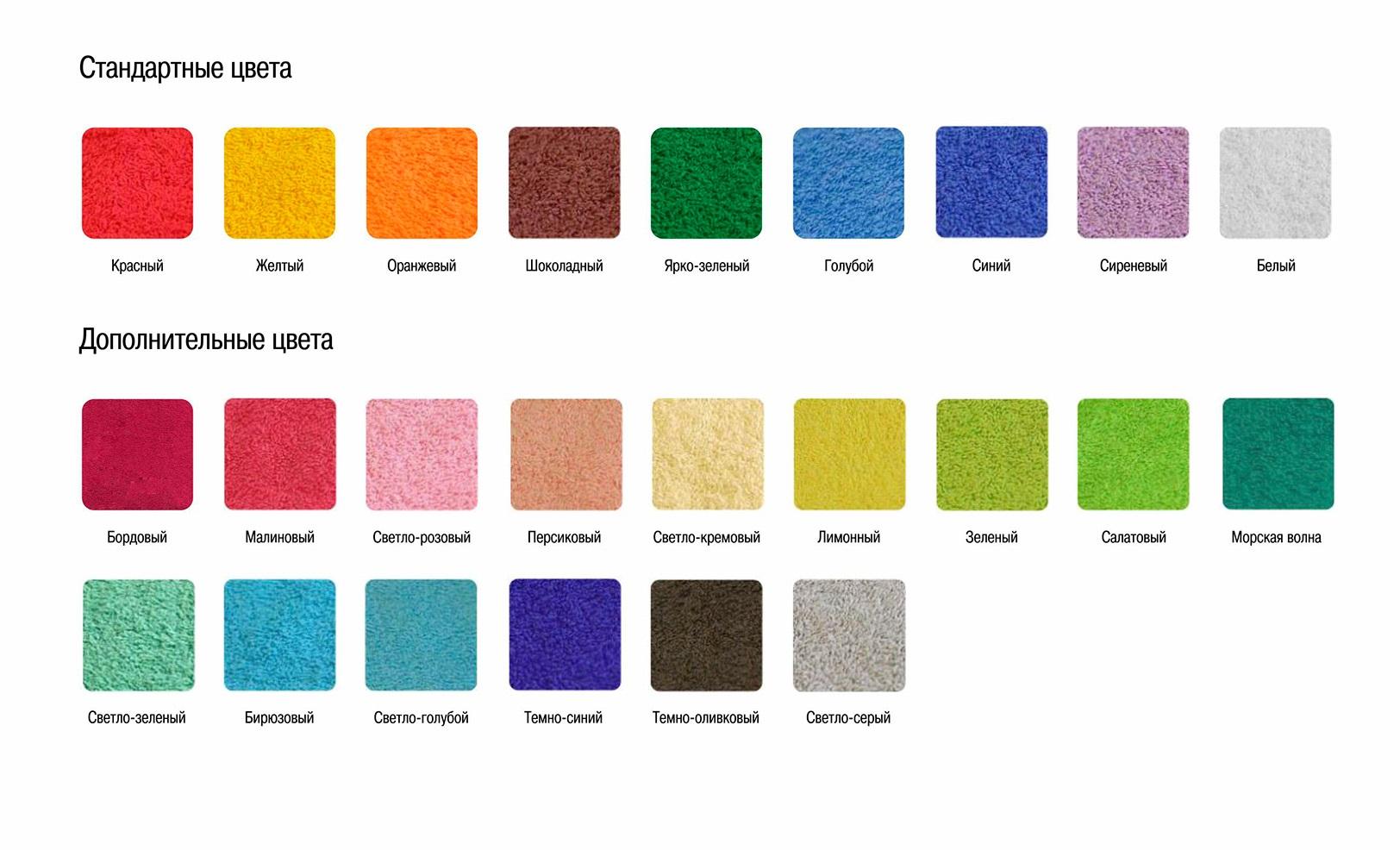 Цветовая гамма полотенец оптом от швейной фабрики Да-опт